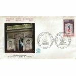 ENVELOPPE ILLUSTREE 1er JOUR 1973 N°858 / ANNIVERSAIRE DE LA FLAMME / PARIS