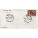 ENVELOPPE 1er JOUR 1970 / EXPOSITION CANINE INTERNATIONALE / MONACO