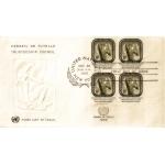ENVELOPPE 1er JOUR 1959 / CONSEIL DE TUTELLE BLOC 8C AVEC VIGNETTE / NATIONS UNIES NEW YORK
