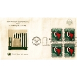 ENVELOPPE 1er JOUR 1961 / COMMISSION ECONOMIQUE POUR L'AMERIQUE LATINE BLOC 11C AVEC VIGNETTE / NATIONS UNIES NEW YORK