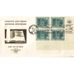 ENVELOPPE 1er JOUR 1960 / 15ème ANNIVERSAIRE DES NATIONS UNIES BLOC 4C / NATIONS UNIES NEW YORK