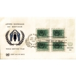 ENVELOPPE 1er JOUR 1959 / ANNEE MONDIALE DU REFUGIE BLOC / NATIONS UNIES NEW YORK