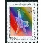 IRAN ANNÉES COMPLÈTES NEUFS