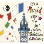 CNEP N°23 PARIS «1946-1996» 1996