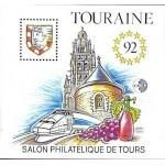 CNEP N°14 TOURAINE 1992