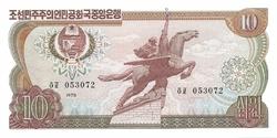 Coree nord 10 won