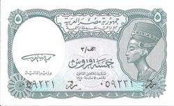 Egypte 5 piastres bleu
