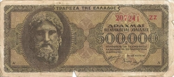 Grece 500000 drachmai