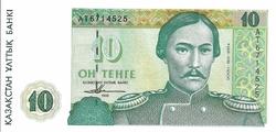 Kazakstan 10 tenge
