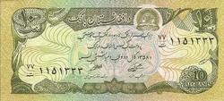 10 afghanis