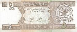 5 afghanis (1)