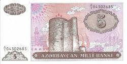 azerbaidjan 5 manat