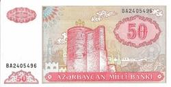 azerbaidjan 50 manat