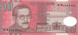 bangladesh 10 taka 2000 (1)