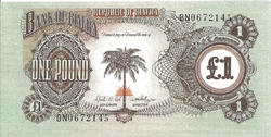 biafra 1 pound