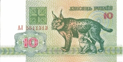 bielorussie 10 rublei