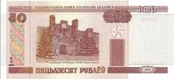 bielorussie 50 rublei 2000