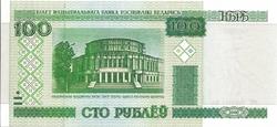 bielorussie 100 rublei 2000