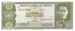 bolivie 10 pesos