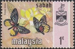 Sabah-1971