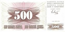 bosnie 500 dinara