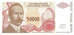 bosnie 50000 dinara 1993 (1)