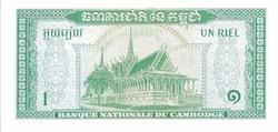 cambodge 1 riel
