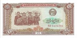 cambodge 5 riels (1)