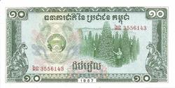 cambodge 10 riels vert