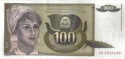 yougoslavie100dinara2