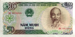 VietnamN50dong