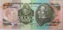 uruguay100NPesos2