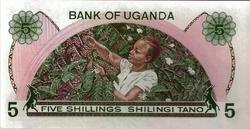 ouganda5shilling2