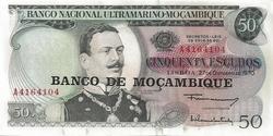 mozambique50escudos2