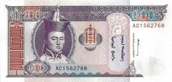 mongolie100tugrik2