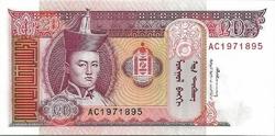 mongolie20tugrik2