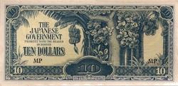 malaisie10dollars2