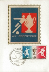 1977coupeFranceFoot