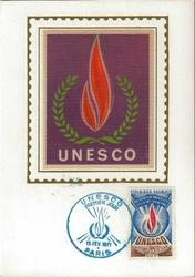 1971unesco