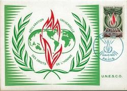 1969unesco10
