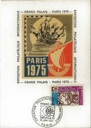 1974arphila