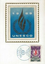1969unesco2