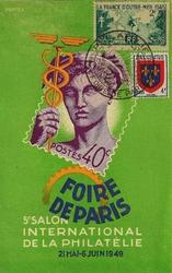 1949salonPhilParis