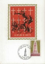 1978LORETTE