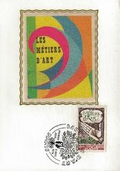 1978METIERS ART