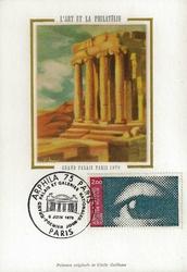 1975arphila temple oeil