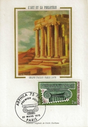 1975arphila temple vert