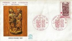 1980cx rouge