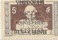 VIETNAM AV 51