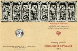 carnet cx rouge 1960